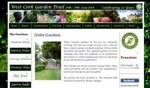 garden-trail1-1024x601